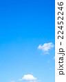 空 青空 白い雲の写真 22452246