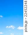 空 青空 白い雲の写真 22452248