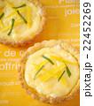 レモンのタルト (ハイアングル) 22452269