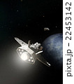 Spaceships Passing on Planetary Approach 22453142