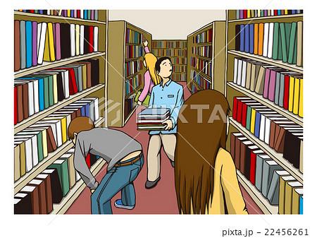 〝図書館〟のイメージイラスト 22456261