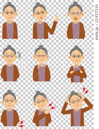 シニア 女性 上半身 表情セット 22457334
