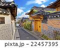 Bukchon Hanok Historic District at Seoul 22457395