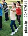 Practicing Tai Chi 22457614
