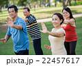 Exercising Vietnamese seniors 22457617