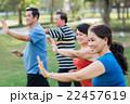 Morning exercises 22457619