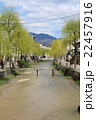 京都の知恩院前の一本橋 22457916