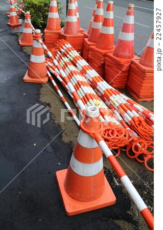 工事用の三角コーン 22457927