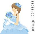 ブルーのドレスの女性 カラードレス(青)の花嫁・新婦 背景透過 22458033