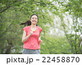 ランニング 女性 ジョギングの写真 22458870