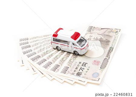 医療費イメージ 1万円札と救急車のミニカー 22460831