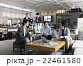 男性 ビジネスマン 会議の写真 22461580