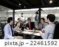 男性 ビジネス 会議の写真 22461592