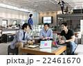 男性 ビジネスマン ビジネスの写真 22461670