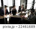 男性 ビジネスマン 会議の写真 22461689