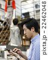 男性 ビジネス ビジネスマンの写真 22462048