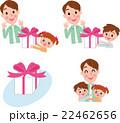 父の日 プレゼント 親子のイラスト 22462656