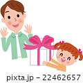 父の日 娘からプレゼント 22462657
