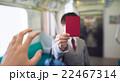 電車イメージ 22467314