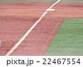 野球のグラウンド 22467554
