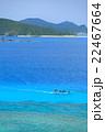 海 ケラマブルー 風景の写真 22467664