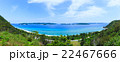 海 風景 夏の写真 22467666