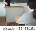 授業 22468161