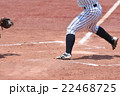 野球のホームベース 22468725