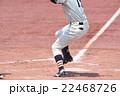 野球のホームベース 22468726