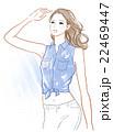 紫外線 夏 女性のイラスト 22469447