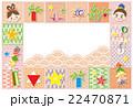 パッチワーク風 七夕 ハガキテンプレート 22470871