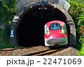 トンネルの闇から 22471069