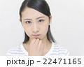 怒った顔の女性 22471165