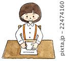 子供 勉強 学習のイラスト 22474160