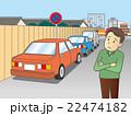 駐車違反 22474182