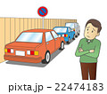 駐車違反 22474183