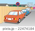 駐車違反 22474184