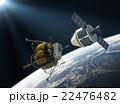 乗組員 ドッキング 探検のイラスト 22476482