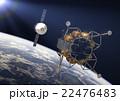 乗組員 ドッキング 探検のイラスト 22476483