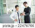 タブレット 医者 営業の写真 22476766