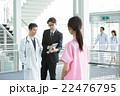 タブレット 医者 営業の写真 22476795