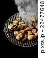 ホルモン 焼肉 網焼きの写真 22477648
