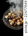 ホルモン 焼肉 網焼きの写真 22477649