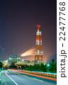 青森県 八戸火力発電所(工場夜景) 22477768