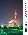 青森県 八戸火力発電所(工場夜景) 22477769