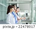 医療ビジネス イメージ 22478017