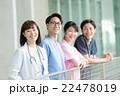 医療ビジネス イメージ 22478019