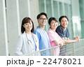 医療ビジネス イメージ 22478021