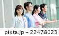 医療ビジネス イメージ 22478023