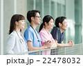 医療ビジネス イメージ 22478032